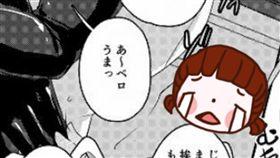 漫畫,同人,盜版,中國,支持,日本,動漫,成人,LIHKG討論區,香港,反送中 圖/翻攝自推特