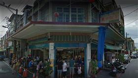 花蓮,廟口紅茶,圖/翻攝自Google Map