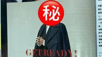 獨/鄭文燦GQ時尚照曝…網驚嚇破表