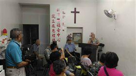 台北,福音中心,長老教會,基督教,猥褻