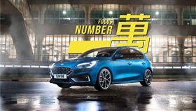 ▲福特六和即日起推出「Focus Number萬」活動。(圖/Ford提供)