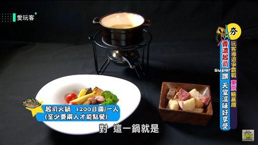 日本起司料理(圖/愛玩客)
