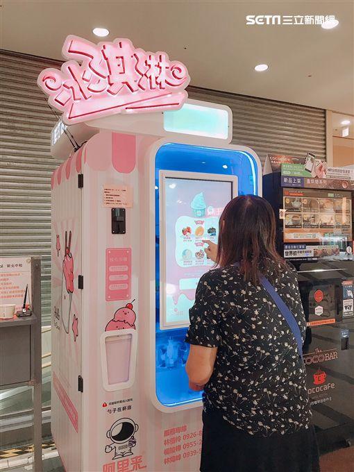 冰淇淋機,業配