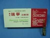 壽元藥廠5日通報食藥署指出,該公司產品「瑞寧25毫克/毫升注射液」使用的原料藥NDMA含量不符每日攝取最大容許量。(圖取自壽元化工網頁siuguan.com.tw)