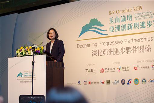 總統蔡英文8日出席「玉山論壇開幕典禮」。(圖/總統府提供)