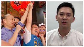韓國瑜、林思銘、鄭朝方(組合圖)
