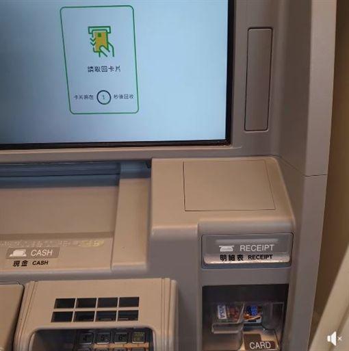 提款機,提款卡,ATM,銀行,領錢(圖/翻攝自爆廢公社)