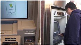 提款機,提款卡,ATM,銀行,領錢(圖/翻攝自爆廢公社、資料照)
