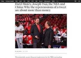 NBA,央視,中國,轉播,香港,反送中,The Athletic,PTT 圖/翻攝自PTT