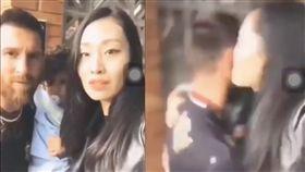 霸王硬上弓?梅西遭亞裔女「勾脖強吻」 影片曝光網罵翻(圖/翻攝自看見新聞)