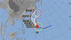 日本,颱風,哈吉貝(圖/翻攝自日本氣象廳)