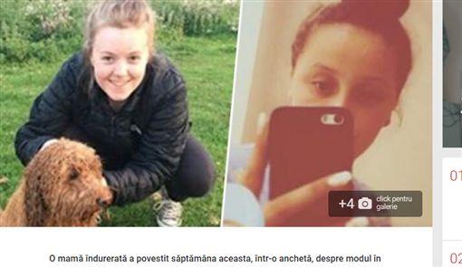 手機,輕生,女兒,英國(圖/翻攝自Antena 1)