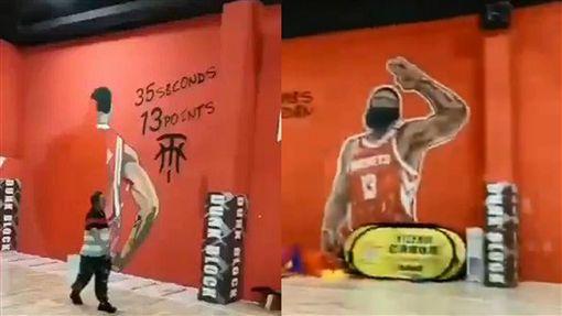 NBA/慘!麥迪、哈登上海壁畫全毀NBA,休士頓火箭,Daryl Morey,姚明,Tracy McGrady,James Harden,壁畫翻攝自推特