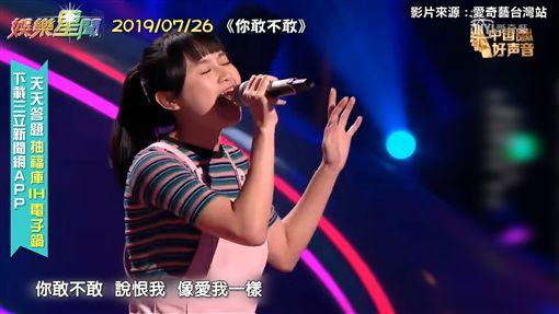台灣女孩李芷婷勇闖《好聲音》 經典歌曲大回顧網讚嘆