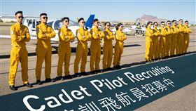 星宇航空再招募第三梯次飛航員。(圖/星宇提供)