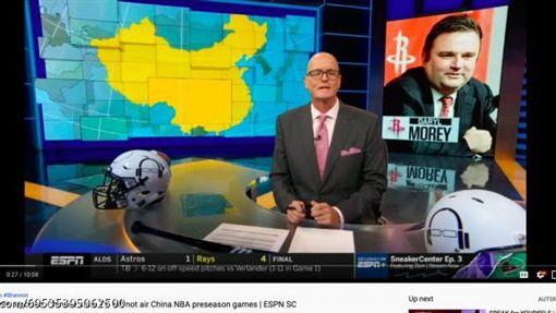 ESPN,中國大陸,地圖,台灣,台獨,PTT 圖/翻攝自PTT