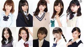 名單出爐!日本2019「最可愛女高中生」網諷:素質真差 (圖/翻攝自Modelpress官網