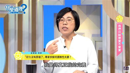 什麼道理 圖/YT