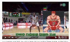 ▲Chinanu Onuaku在韓國職籃罰球引發討論。(圖/截自YouTube)
