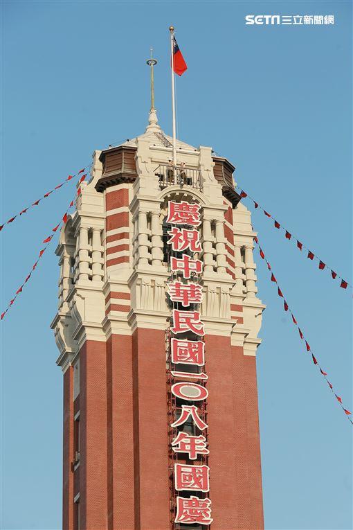 中華民國108年國慶日升旗典禮。(圖/記者林士傑攝影)