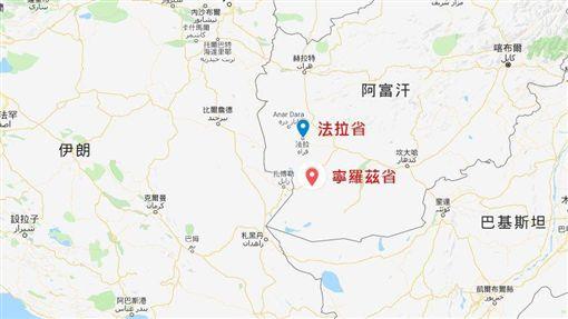 聯合國阿富汗援助團及聯合國人權辦公室發表聯合報告指出,美軍於5月5日對阿富汗西部法拉省及鄰近伊朗的寧羅茲省逾60個地點發動空襲。(圖取自Google地圖google.com/maps)