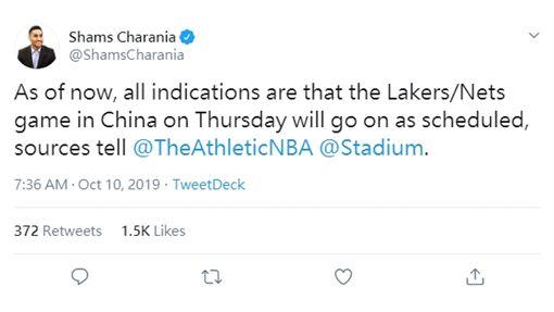 ▲《The Athletic 》記者Shams Charania在推特指出,NBA上海季前賽如期舉行。(圖/翻攝自推特)