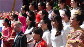 國慶大會,領唱國歌,多元包容,登場,雙十節(圖/中央社)