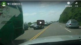 國慶連假,台東,南迴公路,車流緩慢,交通管制(youtube)