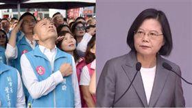 韓國瑜,蔡英文,組合圖