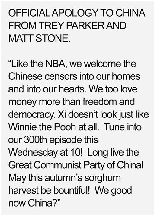 美國,諷刺動畫,器官移植,遭禁,中國,技術前列(圖/翻攝自South Park臉書)