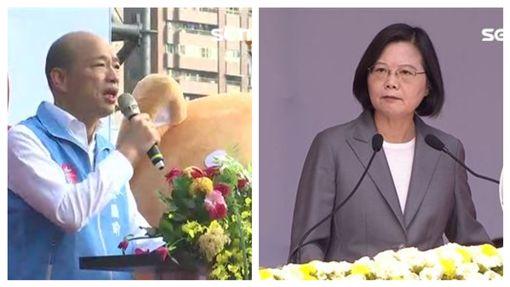 高雄市長韓國瑜、蔡英文總統。(組合圖/資料照)