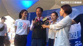 郭台銘 戴寧 陳怡樺 圖/記者林恩如攝影