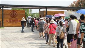 台南市,山上花園水道博物館,開園,吸引遊客,湧入(圖/中央社)