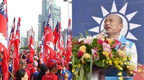 韓國瑜+韓粉拿印有韓國瑜頭像的國旗,組合圖