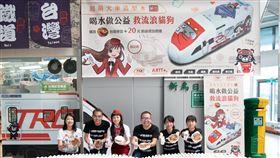 迷你版火車造型水  部分收益捐動保團體台灣鐵道故事館10日推出普悠瑪號火車造型水,還在台鐵新烏日站以1500瓶迷你造型水排出大愛心圖樣,並宣布部分收益捐出投入傷病流浪動物的醫療與安置。(台灣動物緊急救援小組提供)中央社記者郝雪卿傳真  108年10月10日