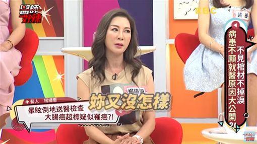 楊繡惠被宣告「大腸癌末」…忐忑交代後事 聽完報告傻了 圖翻攝自YOUTUBE