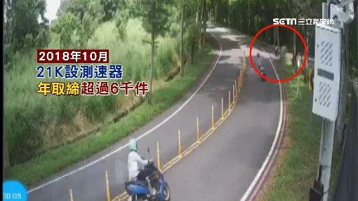 139縣道又傳車禍! 2騎士過彎擦撞1人摔飛