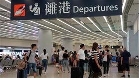 香港,反送中,抗爭,入境香港,人數大減,9成(圖/中央社)