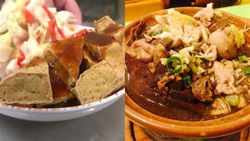清蒸臭豆腐如何超越油炸口感 老饕神解:麻辣+冬粉無敵