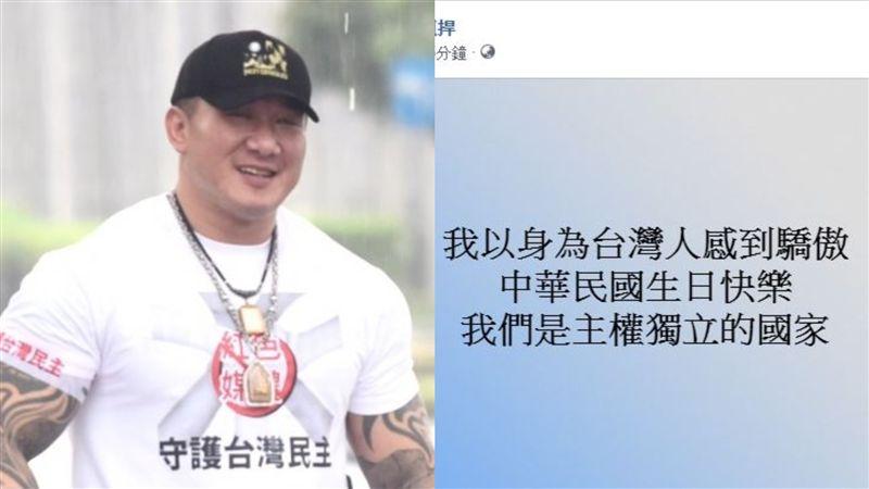 嗆台灣藝人不敢發 館長「國慶29字發文」破萬網友大讚