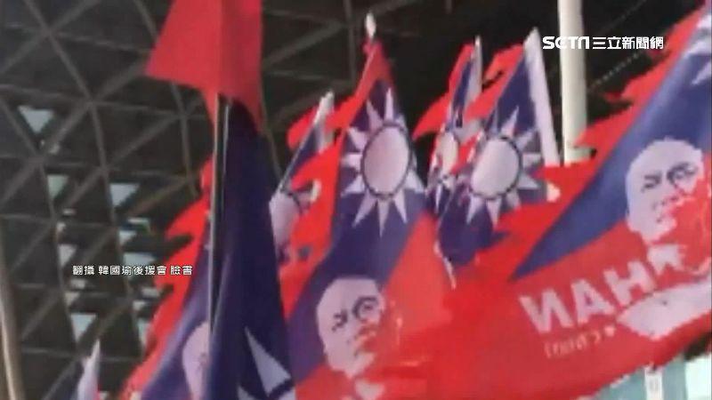 國旗印上韓國瑜…韓粉搞獨裁、造神!韓辦護航瞎扯:是創意