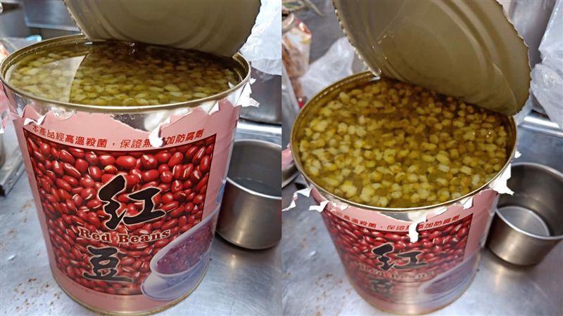 買紅豆罐回家…他一開傻爆眼:騙我沒吃過!網笑綠綠der