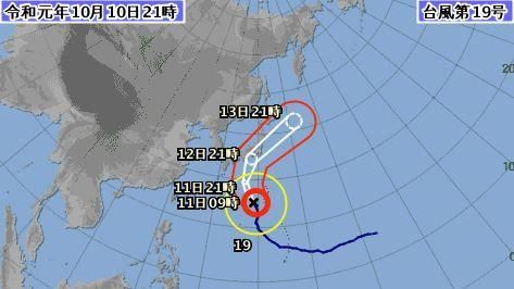 日本嚴防哈吉貝!12日陸空交通預防性停駛、停飛