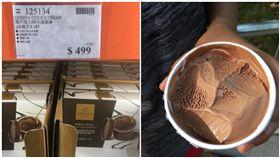 好市多GODIVA巧克力冰淇淋 (圖/翻攝自Costco好市多 商品經驗老實說臉書)