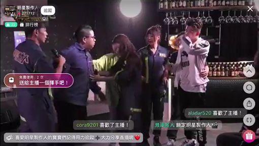 孫生,安全之吻,吃醋,揍人(翻攝自小甜甜 張可昀臉書)