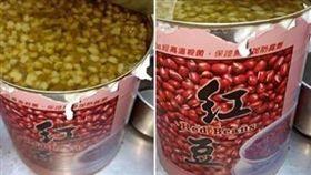 罐裝,紅豆湯,綠豆,爆廢公社。(圖/翻攝自爆廢公社)