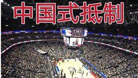 (圖/翻攝自微博)中國,NBA,抵制,跪族籃孩