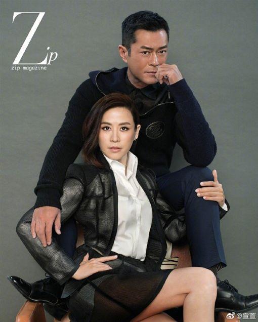 古天樂、宣萱/微博