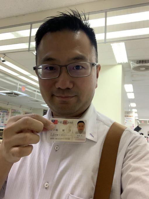 來台20年 馬來西亞籍醫生喜拿台灣身分證20年前從馬來西亞來台灣求學、現任彰化秀傳醫院兒童過敏科主任的楊樹文日前終於拿到台灣身分證。(楊樹文提供)中央社記者侯姿瑩傳真 108年10月11日