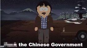 南方四賤客新的一集再度開酸中國政府。(圖/翻攝自官網)